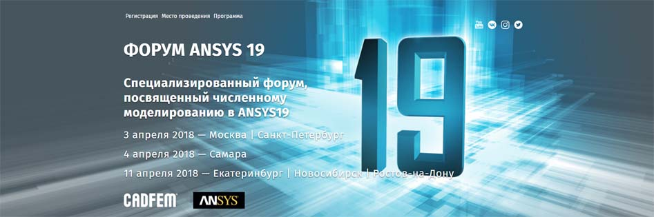 Forum ansys 19